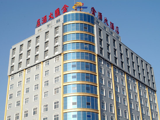 Jinhui Holiday Hotel