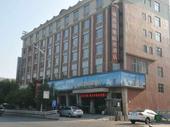 City Impression Business Hotel Ningxiang