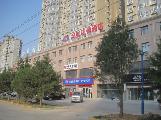 Hanting Express Tongchuan New Area Branch