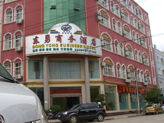 Dong Yong Business Hotel