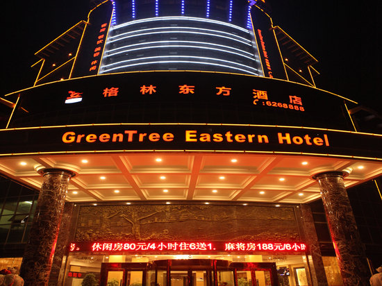 GreenTree Eastern Hotel