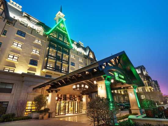 Holiday Inn Qingdao Expo