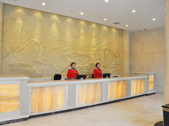 Zangkejiang Holiday Hotel