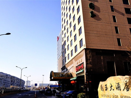 National Jade Hotel