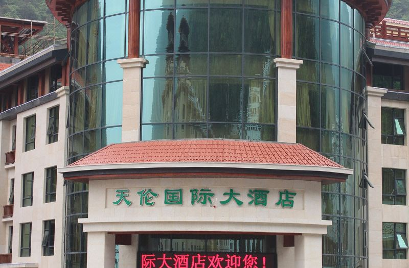 Tianlun International Hotel