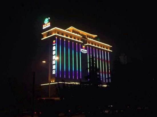 Xinqiao International Hotel