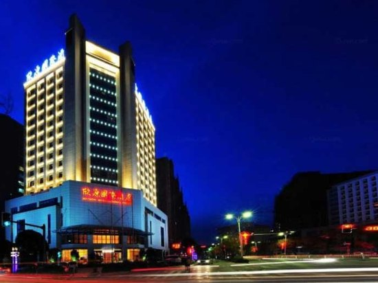Shangluo China  City pictures : Joysion International Hotel Shangluo, Shangluo hotels China, Shangluo ...