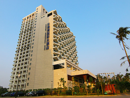 Leqingwan International Hotel