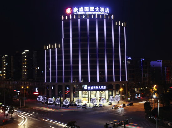 Hao Sheng International Hotel