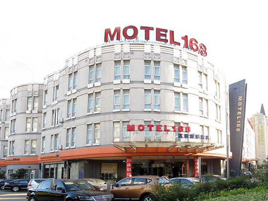 Motel 168 Shanghai New Jingqiao Road Branch