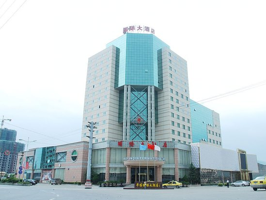 Pingyang International Hotel
