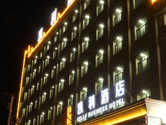 Kelly Business Hotel