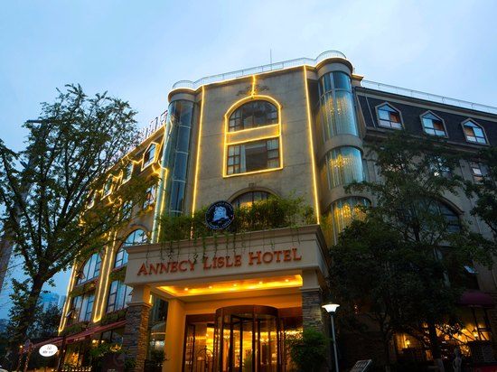 Annecy Lisle Hotel (Chengdu Century City New Exhibition Center)