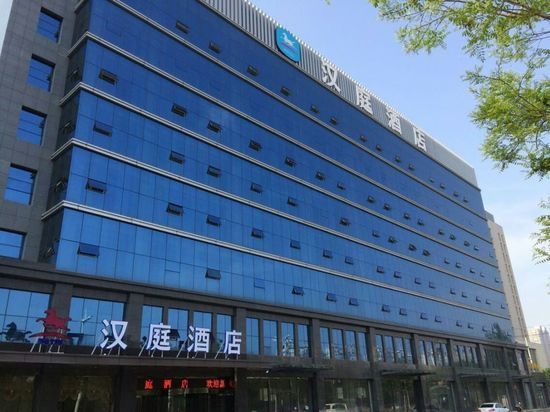 Hanting Hotels JinZhong City Hall shop