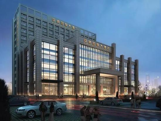 Ansheng International Hotel