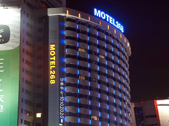 Motel 268 Shenzhen Huaqiang Road Metro Station Branch