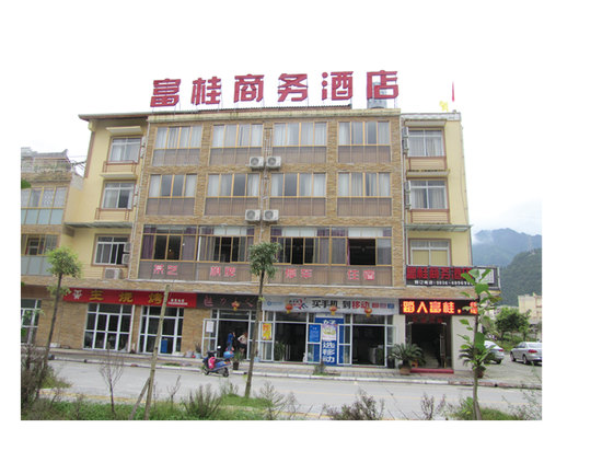 Fugui Business Hotel Beichuan