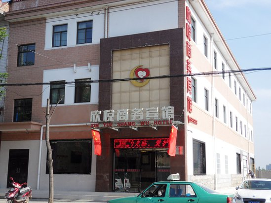Xinyue Business Hotel