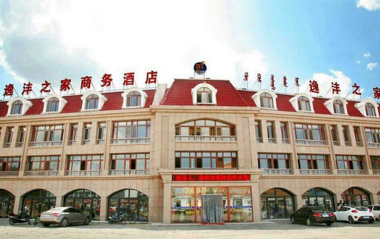 Yifeng Home Business Hotel Xilinhot