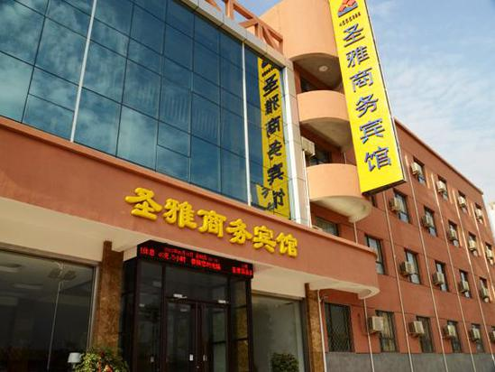 Shengya Business Hotel