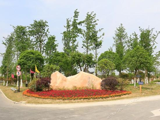 Tianshuiwan Holiday Resort