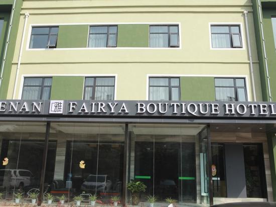 Fairya Boutique Hotel