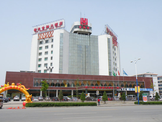 Jinzhong Financial Grand Hotel