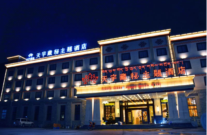 Tianyu Hidden Secret Theme Hotel