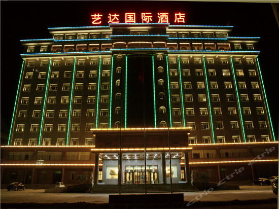 Yida International Hotel