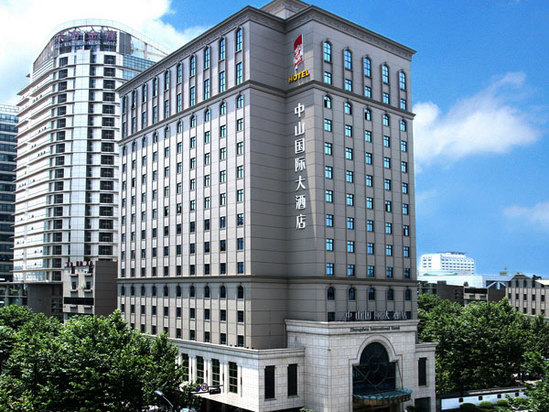 Zhongshan International Hotel
