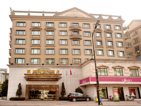 Ouhuazhou Holiday Hotel