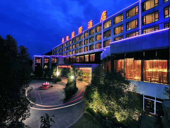 Huaxiang International Hotel