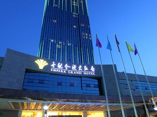 Forest City Wanyi Hotel  Guiyang Hotels China  Guiyang Discount Hotels Reservation