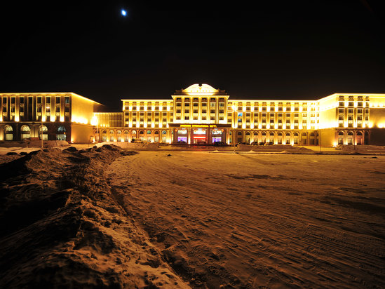 Jinshuihe International Hotel