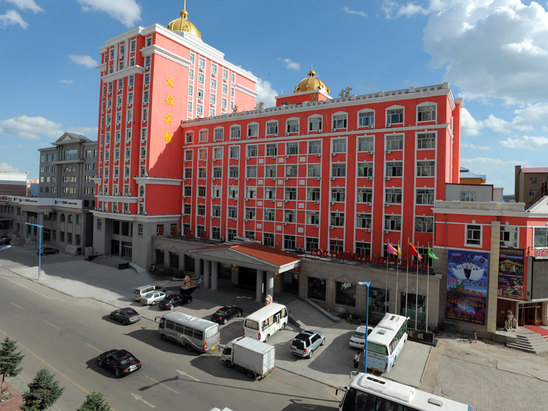 Manzhouli Friendship Hotel