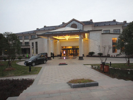 Longhua International Hotel