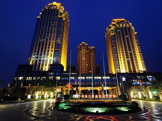 Crowne Plaza Nanchang Riverside