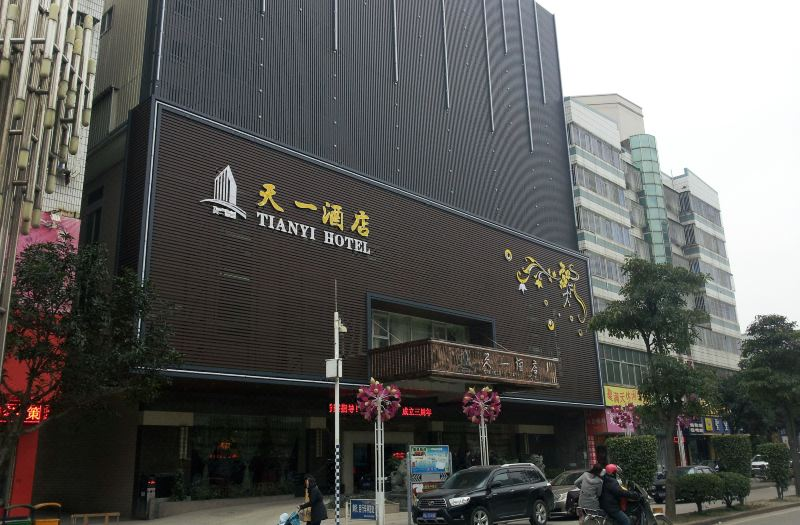 Changle Tianyi Hotel