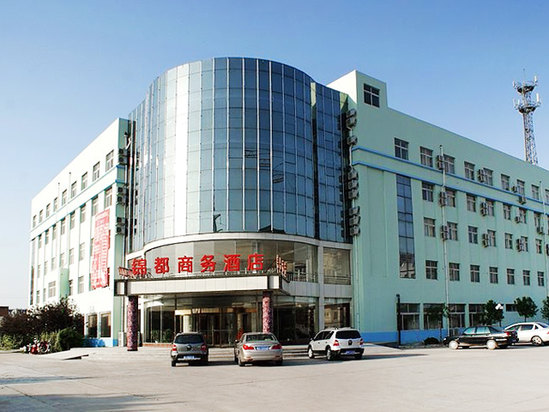 Qingyun Jindu Business Hotel